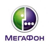 Мегафон Урал