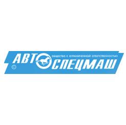 avtospecmash