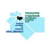 Институт Теплофизики УрО РАН